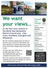 Town Centre Health Check Survey by North East Derbyshire District Council